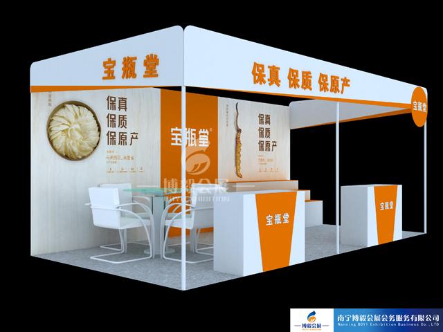 2019年首届中国(广西)老品牌博览会宝瓶堂展位