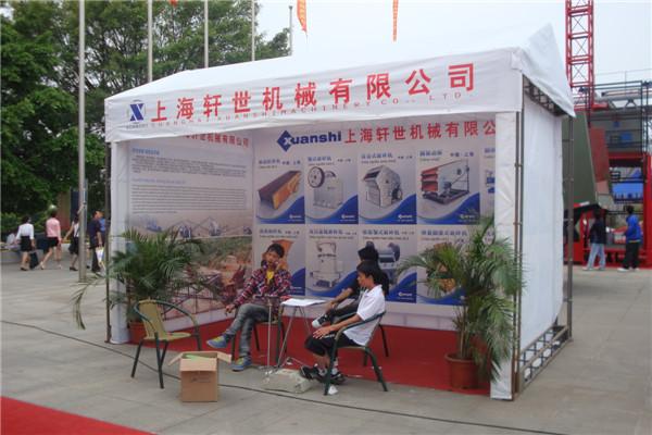 上海轩世机械有限公司展位