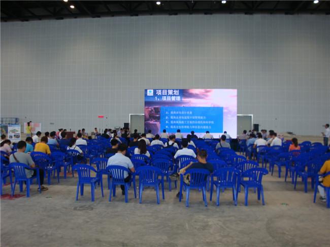 BIM技术应用比赛演讲