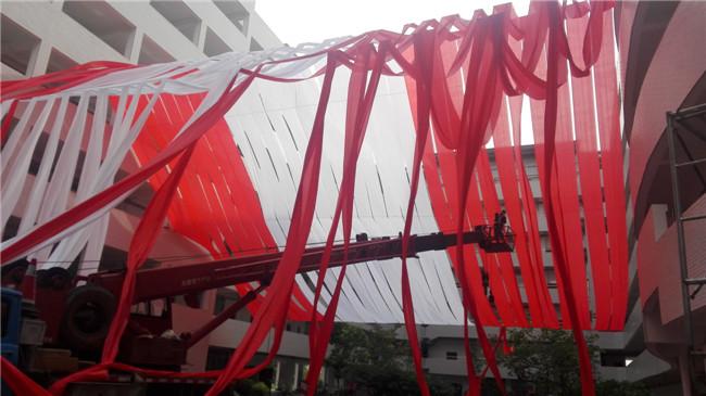 广西工商职业技术学院2017年校庆布置施工中