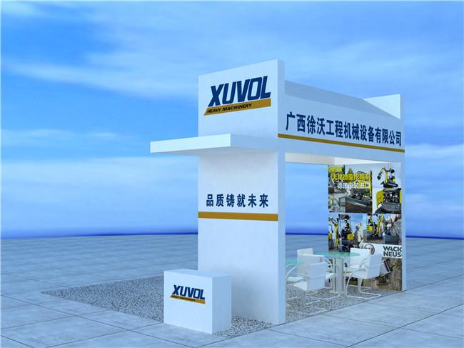 第14届东盟博览会广西徐沃工程机械设备有限公司展位